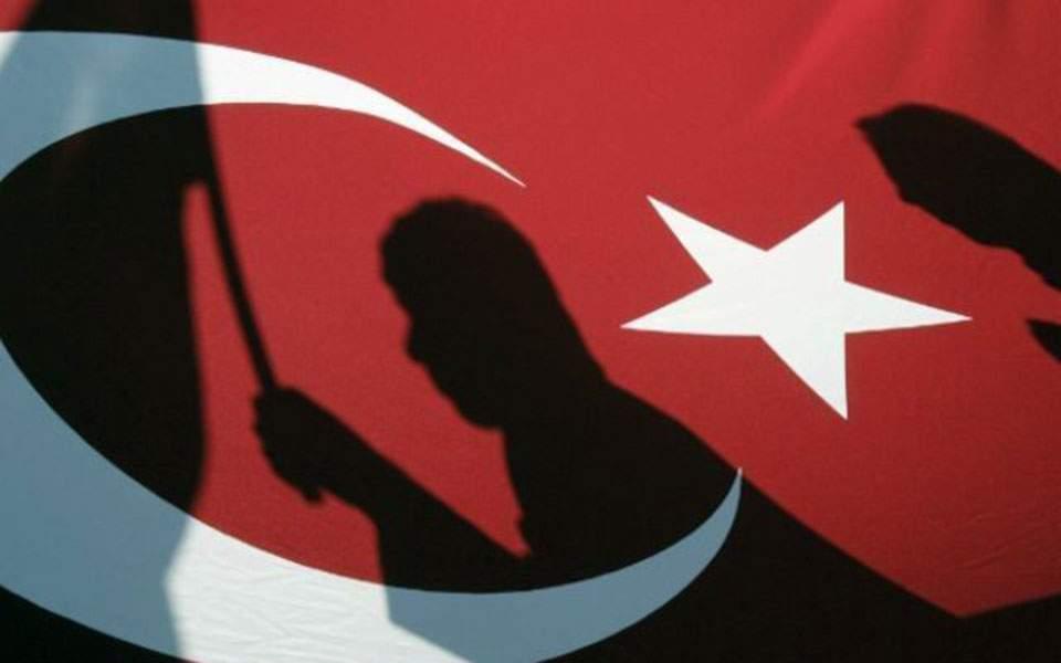 turkey-flag-reuters-640x480
