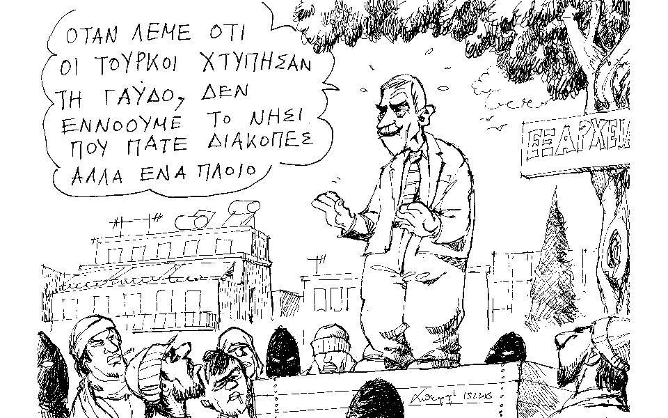 17s23_petroylakis