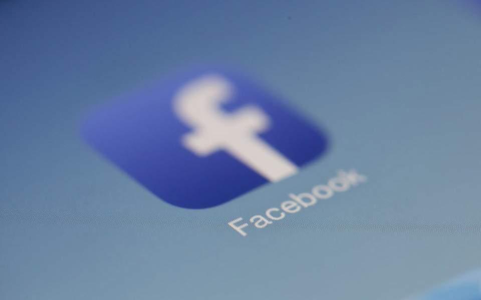 facebook12312