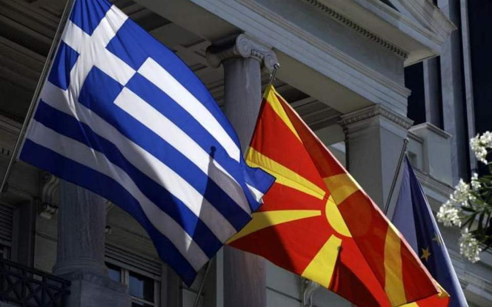 greek-fyrom-flags-thumb-large