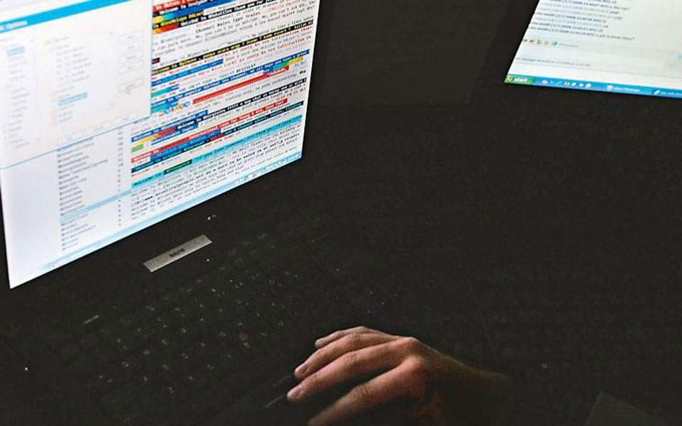 internetchat-thumb-large-thumb-large