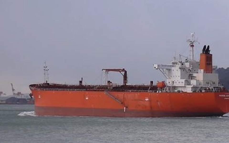 marine-express