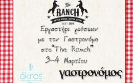 nor_the_ranch