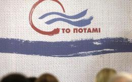 potami-thumb-large--2