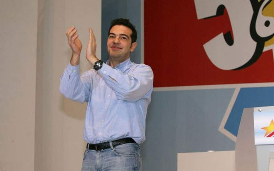 tsipras-synedrio_syn-2008