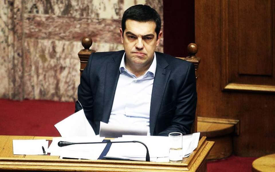 tsipras323123