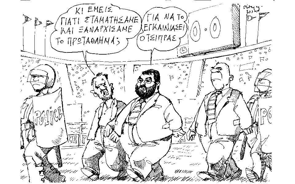 0104petroulakis2