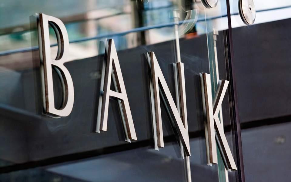 17s7bank_25