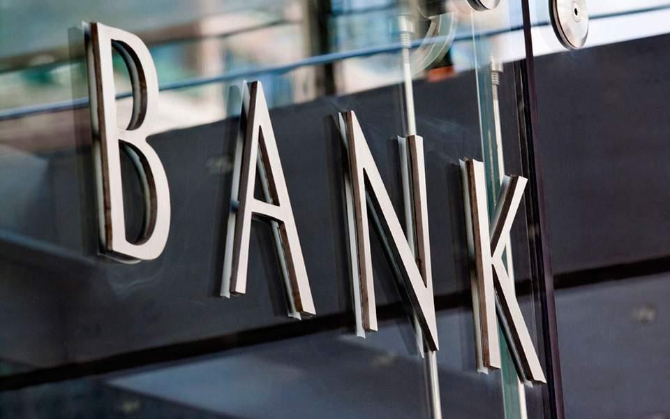 bank_251