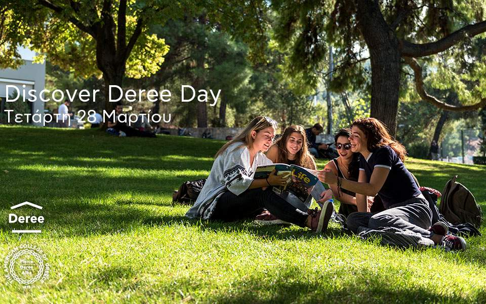 discover-deree-day