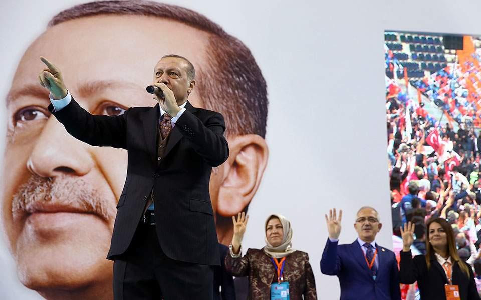 erdoganmersina