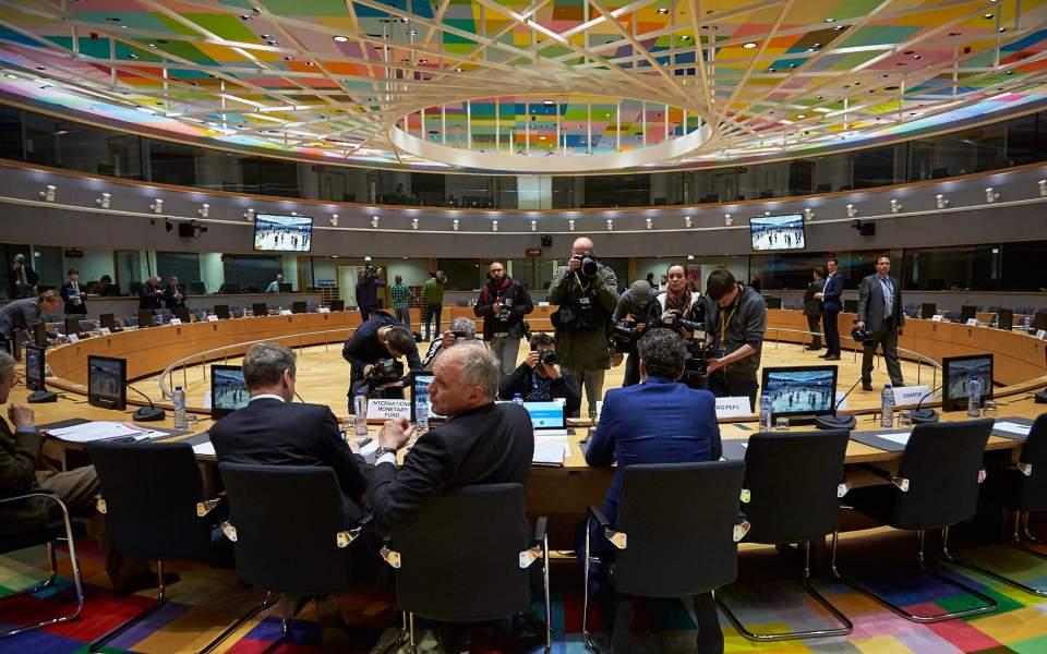 eurogroupsxoinaki