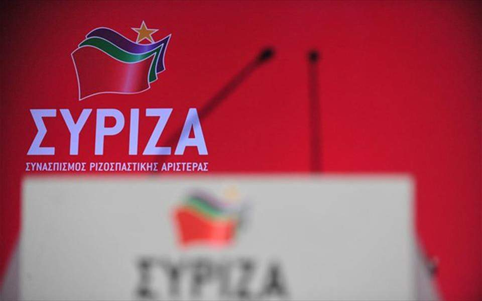 kentriki-epitropi-syriza-logotupo-sima-thumb-large-thumb-large