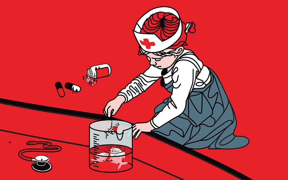 little_nurse__piranhas_900x600