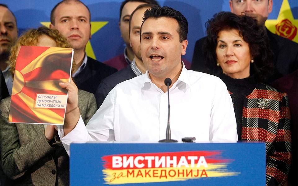 macedonia__22119270