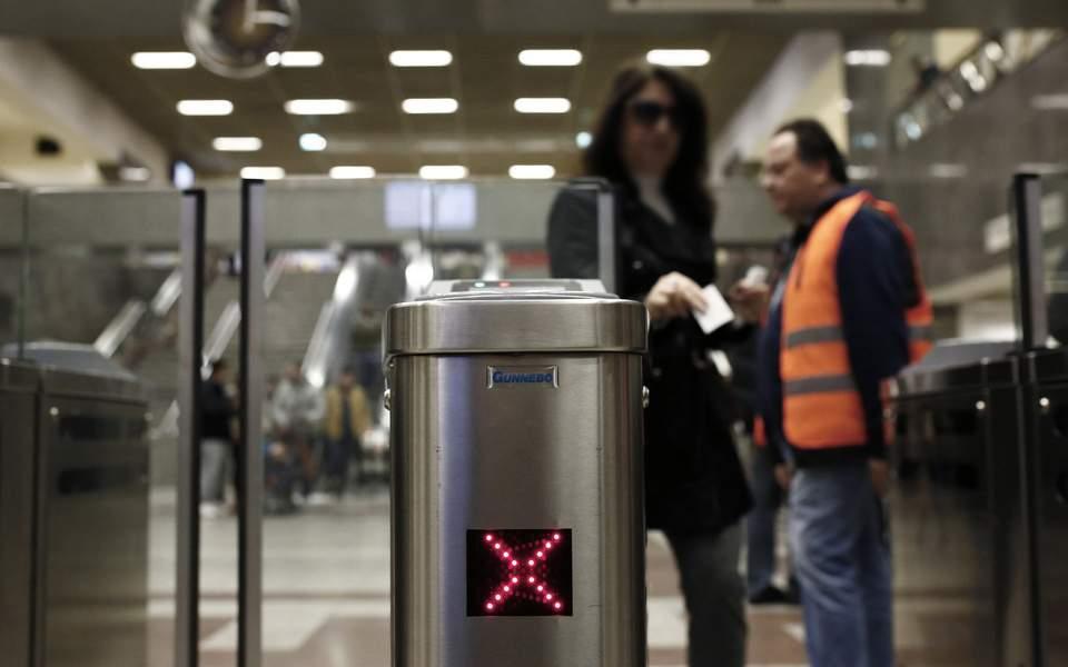 metro-e3w