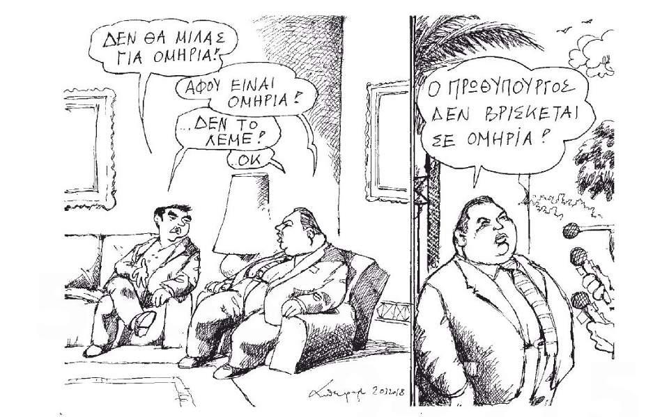 petroulakisq