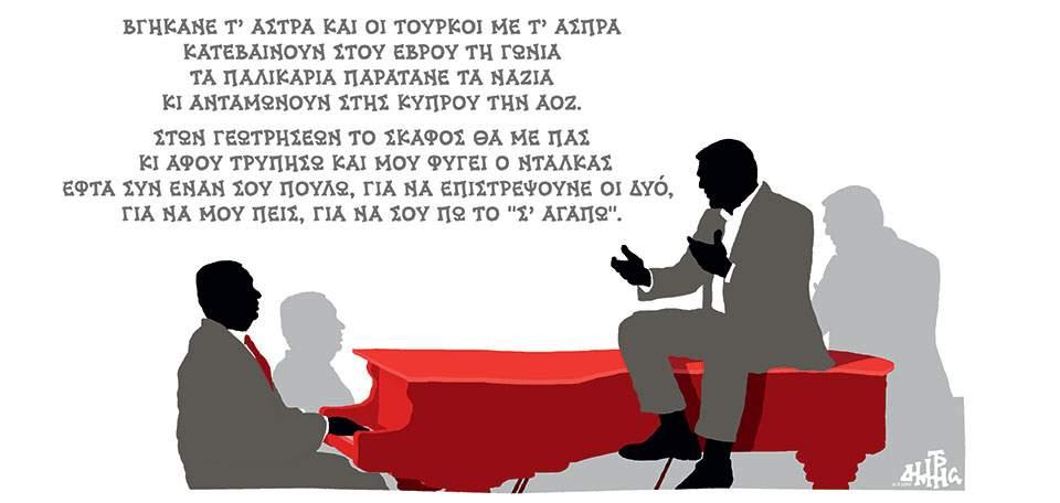 s20_skitso--2