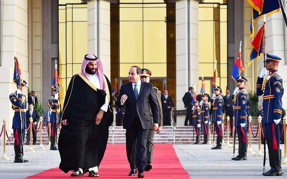 saudi-crown-