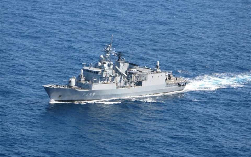 spetsai-fregata