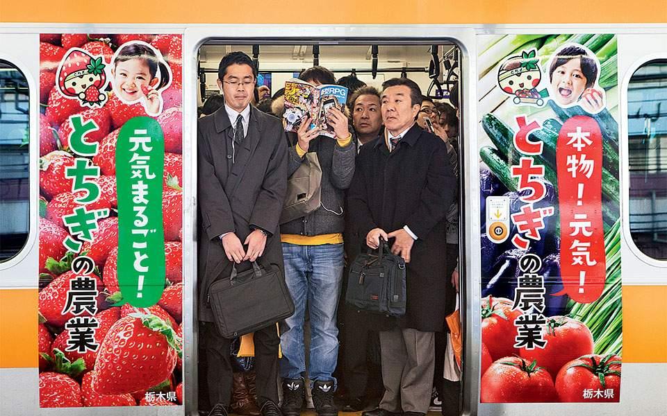 Ιαπωνία-γνωριμίες με κινητό