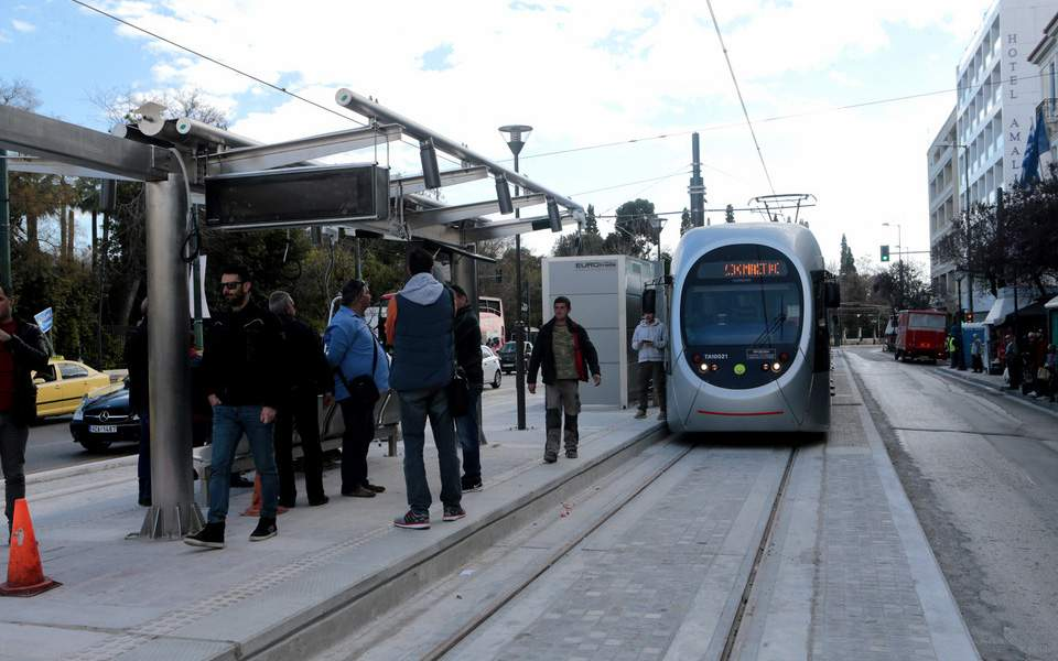 tram--2