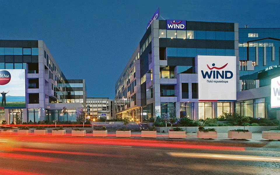 windoffice