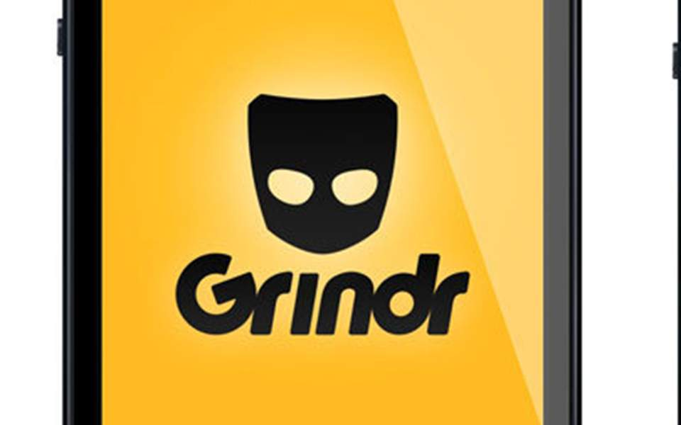 04s4grindrphone