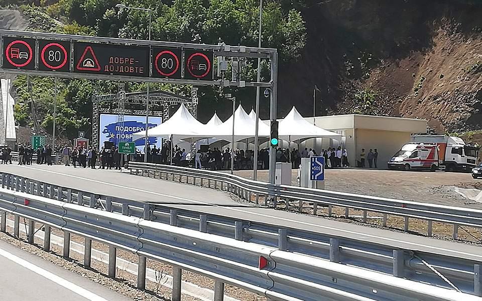 autokinitodromosss