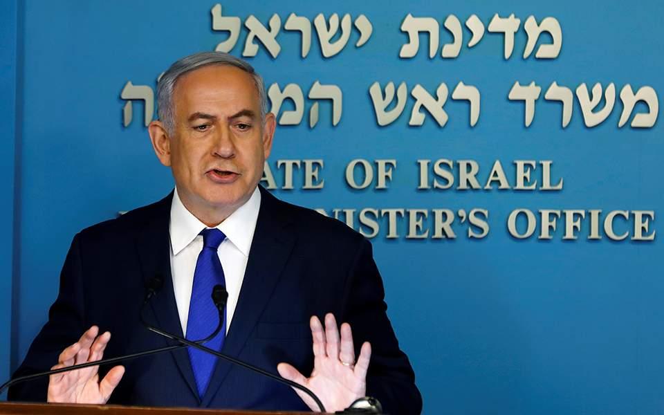 israeli-prim