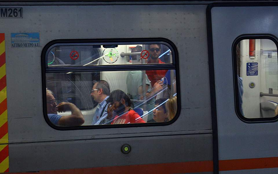 metroepivates