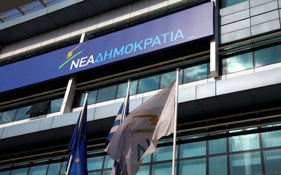 nea-dhmokratianea-dimokratia-thumb-large