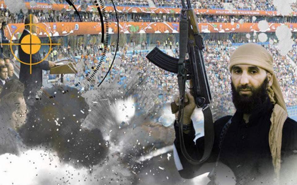 russia-world-cup-terror-threat-1295040