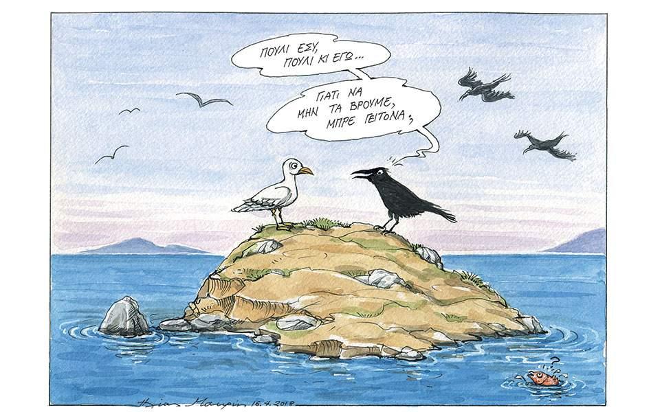 Γουίλιαμ εισφορά μεγάλο πουλί