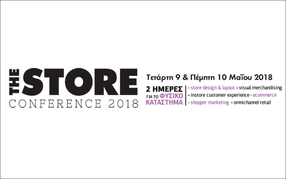 storeconference