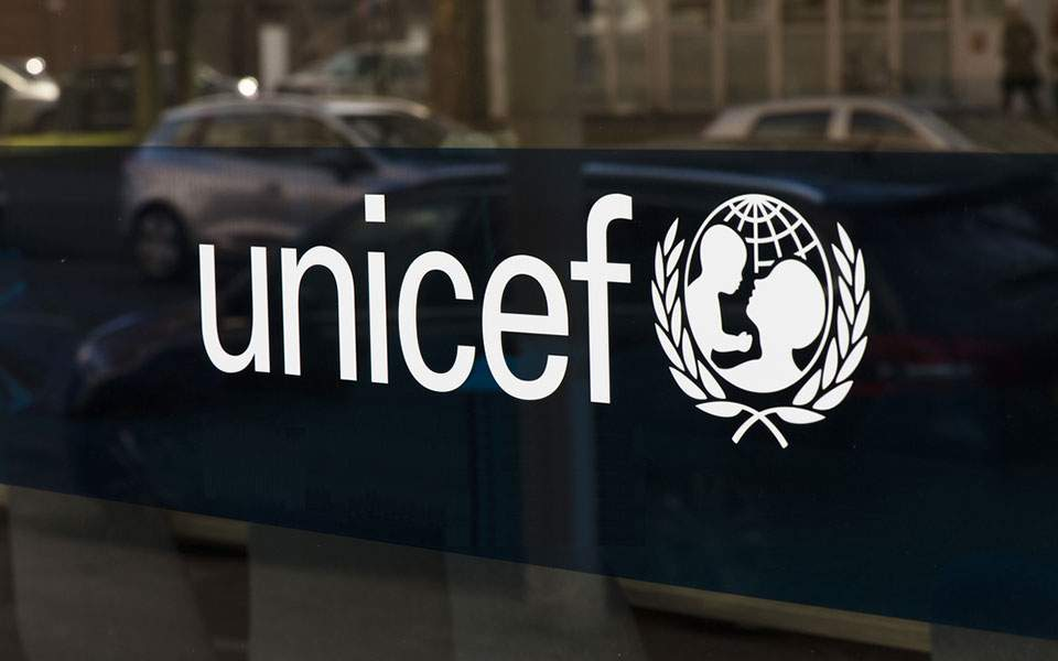 uniceffff