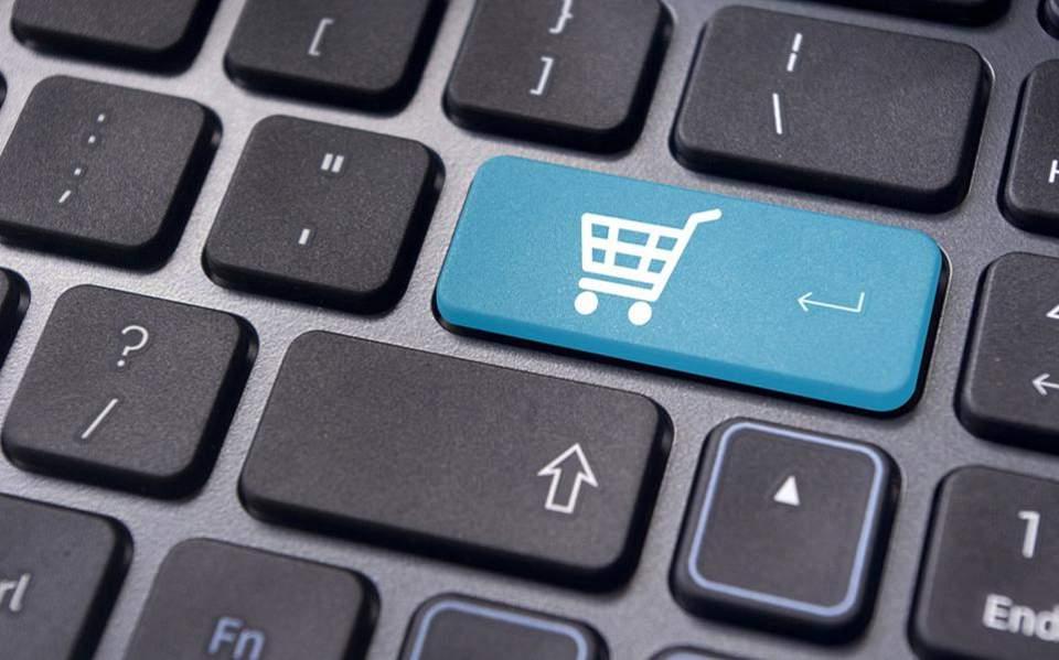 us-online-shopping-thumb-large