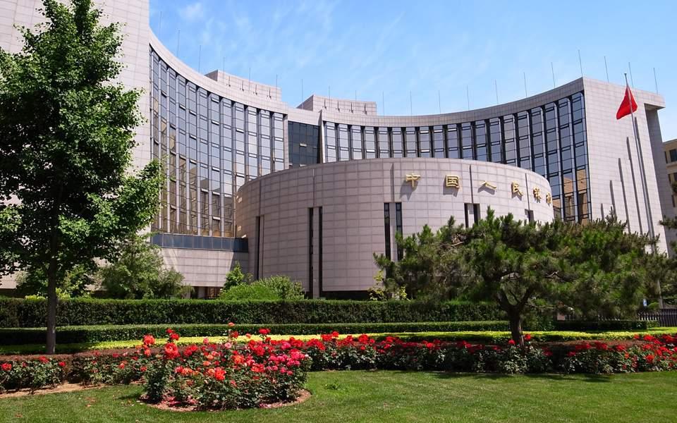 chinabank1