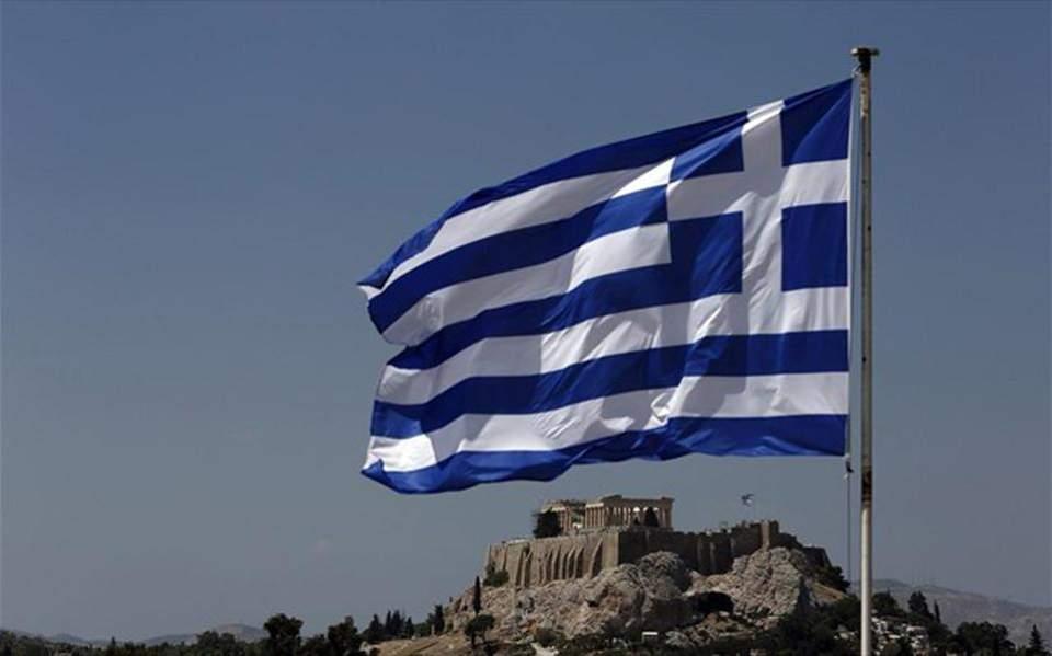 ellada-yfesi-akropoli-thumb-large