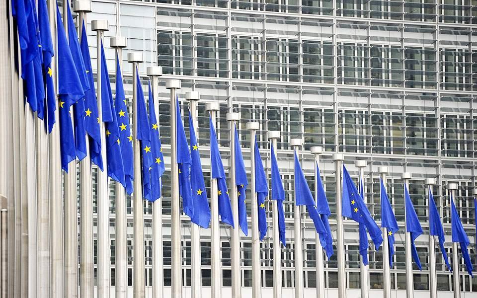 eu-flags-thumb-large