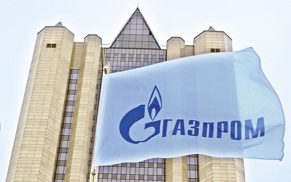 gazprom1--2-thumb-large
