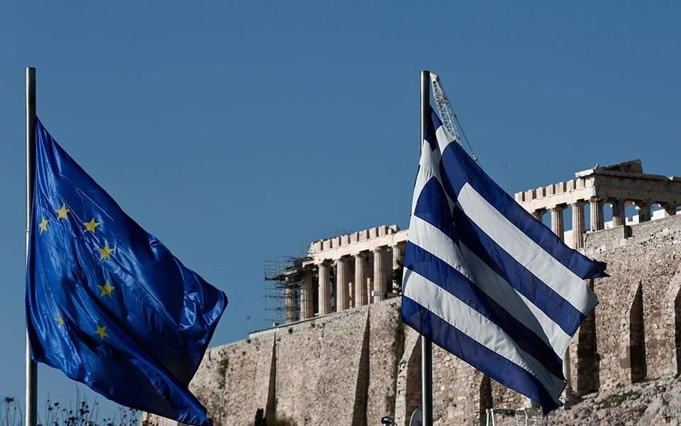 greek_eu_flag001