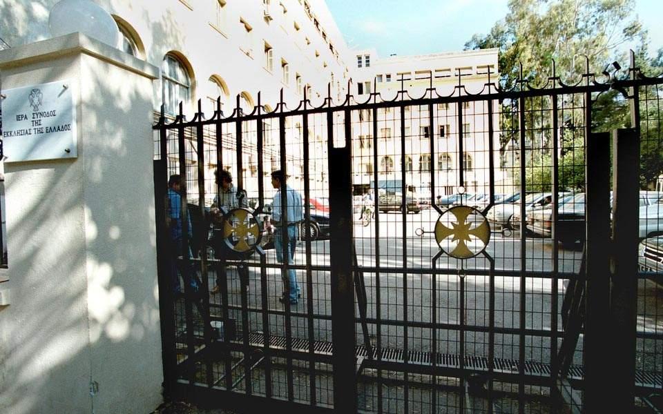 iera-synodos-swsto