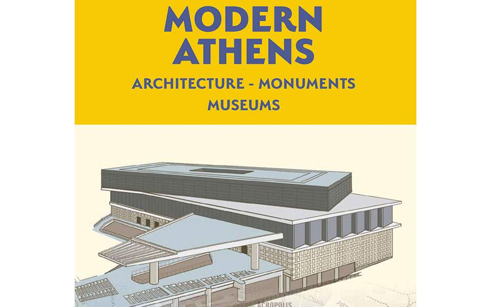 modern-athen
