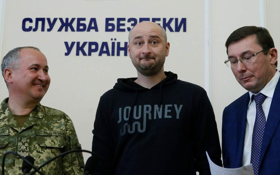 russian-jour