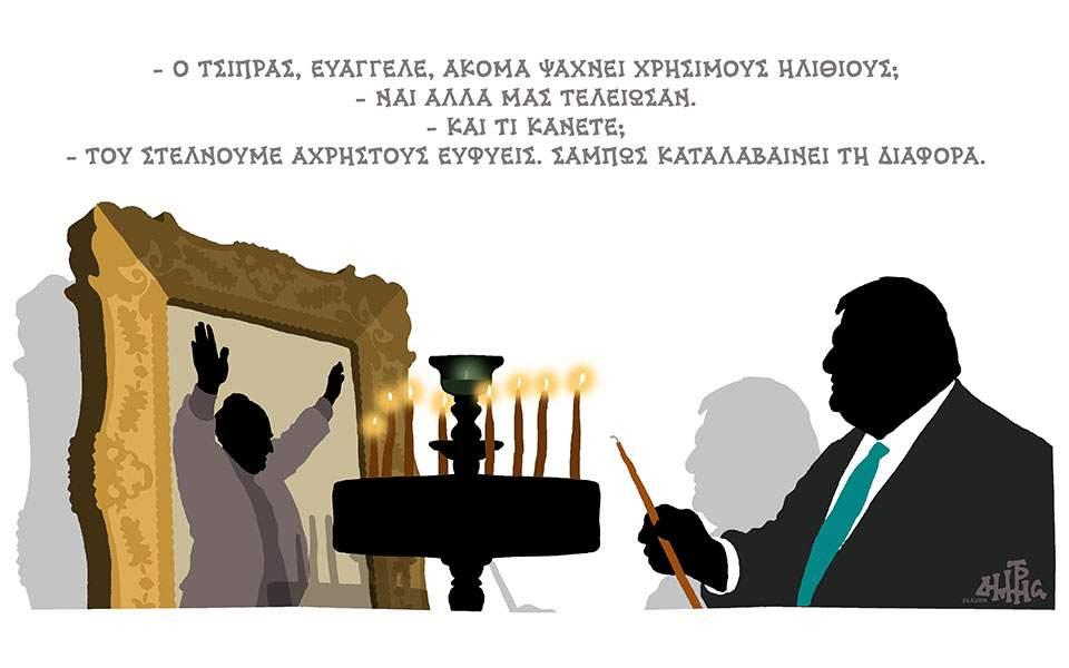 skitso_xantzopoulos