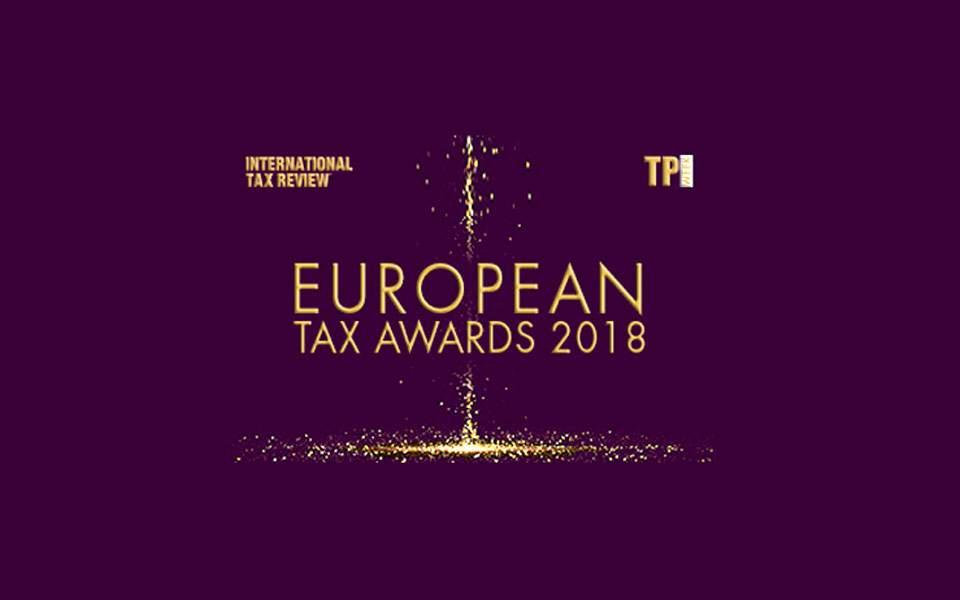 taxawards2018