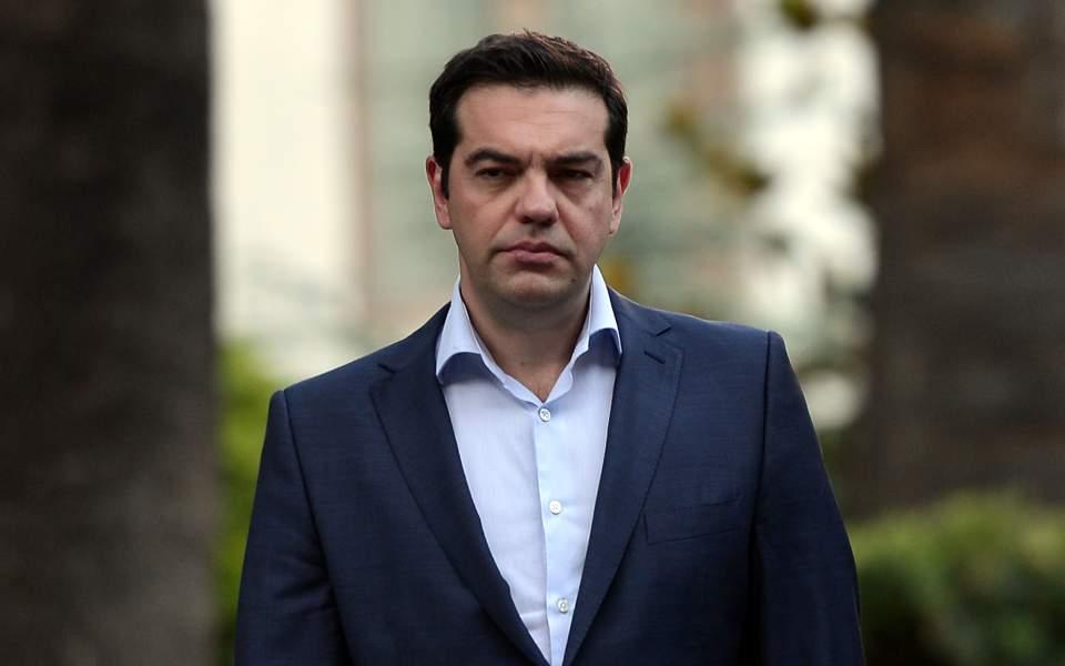 tsiprasss-antigrafo
