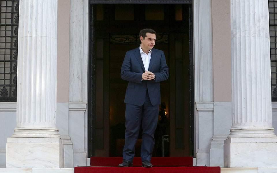 tsiprasss10000