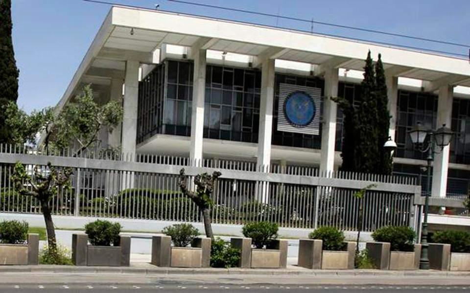 us-embassy-athens-thumb-large-thumb-large